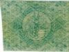 banknot 25 Pfennig z 1920 roku rewers