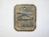 znaczek dla psa 1947, jednostronny – z kolekcji Romana Haczyka